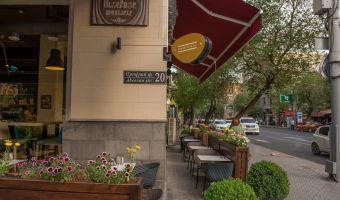 La petite Arménie